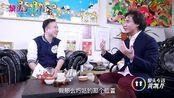黎头专访黄凯芹-演唱会的道具也很活跃气氛