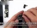 大米手机Y5硬件评测视频。