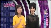 大小姐进化论2012看点-20120921-李明川介绍物品遭疯抢?!