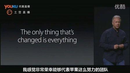 苹果秋季发布会—新iphone简介