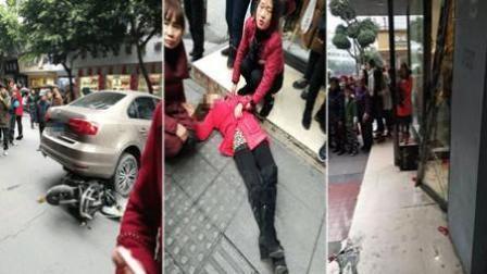女司机撞车后倒车 冲上人行道撞2人