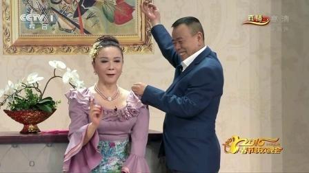 蔡明毒舌风采依旧 《网购奇遇》逼哭潘长江 高粼粼 央视春晚