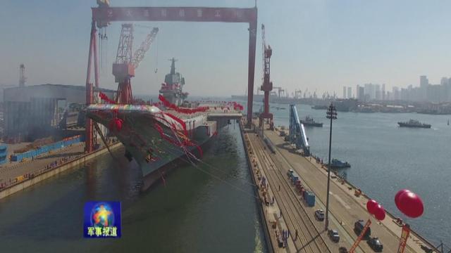 独家视频!我国第二艘航空母舰下水,范长龙出席仪式