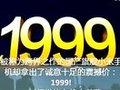 [葉少 Blog www.yeshao1994.com]【原创】小米手机近期新闻大盘点 By jidk
