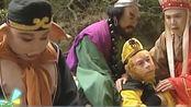 """西游记最大""""漏洞"""",压着孙悟空的五行山不是道具,被瞒33年!"""