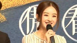 赵丽颖早年参加选秀节目视频曝光,那时候好胖
