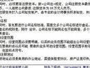 如何注册图书储运公司|如何注册图书储运公司www.china-sunrise.cn