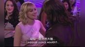 """【破产姐妹】发大水/Caroline和帅哥亲吻后自我介绍""""I am wet """""""