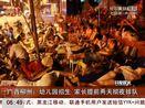 广西柳州幼儿园招生 家长提前两天彻夜排队