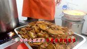 加盟店卤菜师傅分享鸭脖制作方法,卤肉去腥3个小技巧!火苏鸭