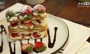 超简单懒人版草莓拿破仑