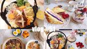 治愈生活VLOG#51 一人食  做饭日常  手账  看书  涂指甲油  寿喜烧  排骨焖饭  紫薯芝士厚西多士  白色恋人  番茄蘑菇蛋花汤  草莓麦片酸奶