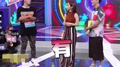 娱乐百分百:罗志祥爆笑讲粤语,笑趴邓紫棋!