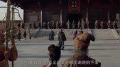 中国经典古装电影倚天屠龙记之魔教教主