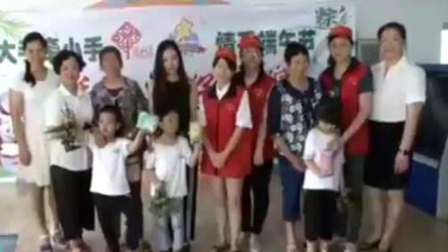 PK包粽子 趣味学民俗