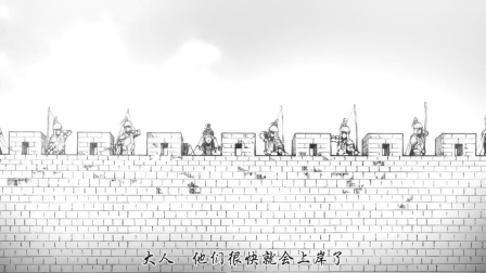 【动态漫画长歌行】经典片段回顾之 枯水杀敌