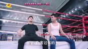 《放弃我抓紧我》第五集预告,王凯把醉酒陈乔恩带回了酒店