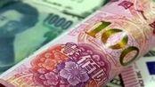 """人民币兑美元汇率现""""乌龙""""?"""
