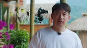 《向往的生活2》花絮:黄磊遭遇史上最大做饭难题