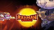 雷曼起源 -世界10 / Rayman Origins - Moody Clouds