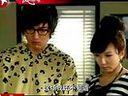 爱情公寓2 第3集