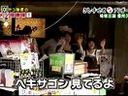 イモトアヤコ隊長の『夏メシ探検隊!』