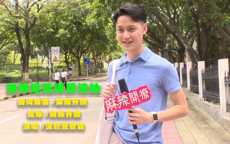 【麻辣开撩】:如果你是法官,你会给婚内出轨的人判刑吗?