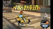 qq飞车黄金帝王新图:天空之城1分23.抢先观看视频