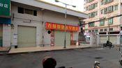 还有3天过年,深圳沙井这条街都关门了,早餐肠粉再次成为了亮点
