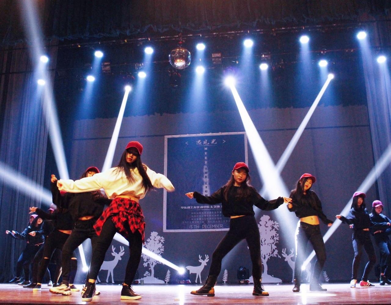 【艺海】 Cover M.I.A.-Go Off /Viva舞室Choreography by Jane