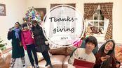 Thanksgiving Vlog|感恩节|2019|弗吉尼亚|美国乡村|黑五Black Friday|见闺蜜