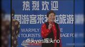赵丽蓉春晚小品鬼畜:记住咯,这叫探戈!