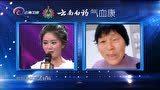 中国情歌汇:澹台君凤现场连线妈妈,为她演唱《烛光里的妈妈》