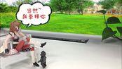 东北f4刘小光出轨,扮皮卡丘乞讨救女!都是爸爸差距怎么就这么大呢!