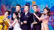 2020央视网络春晚跨屏阿卡贝拉合唱《我爱你中国》