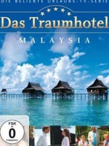 梦幻酒店:马来西亚[马来西亚]