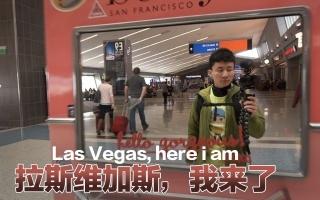 【米哥Vlog-248】Las Vegas 我来拿张牌