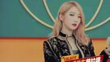 《西虹市首富》和火箭少女101合作电影插曲《卡路里》MV上线!