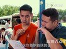 《陈翔六点半》第8集 土豪犯二当街狂洒人民币