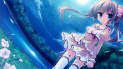【艾莉|osu!】cs7.8超小圈fc全球#1 galgame【翠の海-midori no umi-】OP主题曲——翼を持たない少女 (霜月はるか)