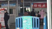 2月10日,湖南将全面复工,岳阳火车站,这样防控确保安全出行