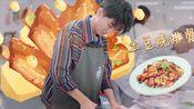 【王俊凯】我们的凯大厨再次上线啦!真好好优秀一男的,看起来好好吃的样子!