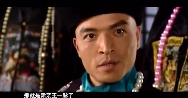 晚清最愚忠的铁帽子王,变卖家产只为复辟,不许后世子女做中国人