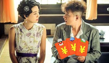 广式妹纸526期《剃刀边缘》愚人节被骗红包