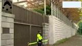 日本驻韩釜山领事馆内发现上吊男尸 已死亡17天