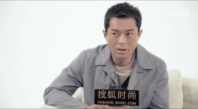 古天乐搜狐时尚人物2