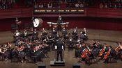 【港中深管弦乐团】Peer Gynt《培尔·金特》-Suite No.1 Op.46- IV. In the Hall of the Mountain King