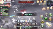 风之大陆:龙之秘宝赢得巨龙的宝贝,守卫都不用自己打!