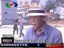 棉花价格持续走低棉农遭受重创111123xwsyk1.flv-2011-11-24—在线播放—优酷网,视频高清在线观看