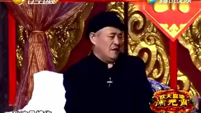 赵本山一生最搞笑的一小品!笑的都喊肚子痛